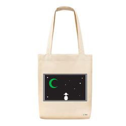 Yeşilay - Bez Çanta - Düş
