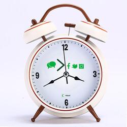 Yeşilay - Çalar Saat - Sohbet